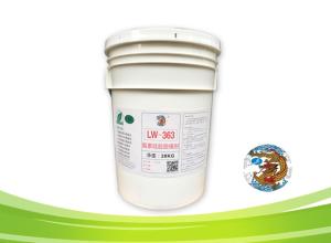 LW363氟素硅胶脱模剂